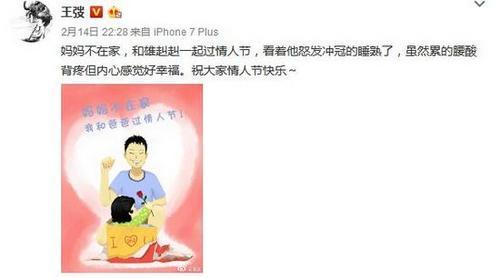 王�|晒与萌娃日常生活网友:称职的爸爸