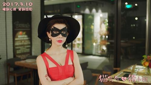 《猫先生与猪小姐》曝预告片3月10日上映
