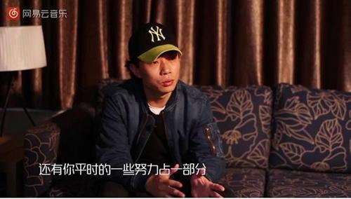 赵雷:我还是个野路子出身的初学者