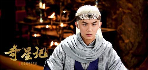 《奇星记》破13亿收官吴磊领衔少年奇幻冒险