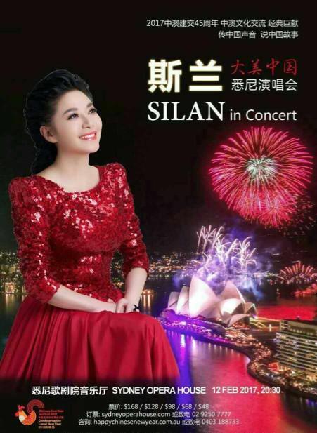 歌唱家斯兰唱响悉尼歌剧院