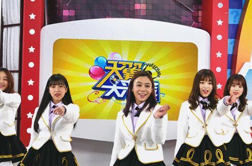 蜜蜂少女队上海1队演绎《没感觉》获粉丝大赞