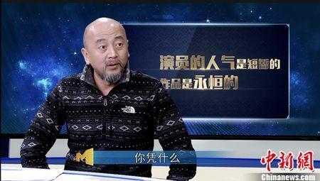 《今日影评》王劲松:争番位很可笑自黑自嘲等于黔驴技穷