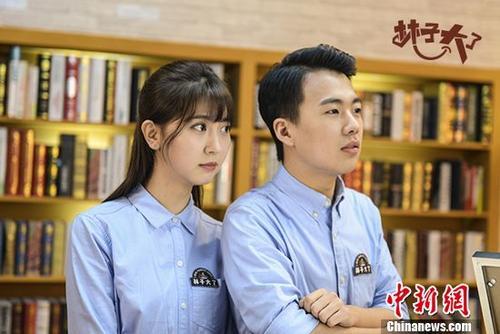 《林子大了》先导预告片发布郭麒麟主演