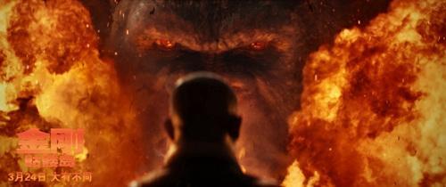 """《金刚:骷髅岛》发布""""人类禁区""""预告"""