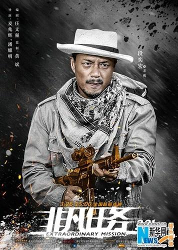 """《非凡任务》曝终极预告缉毒警变身""""超级英雄"""""""