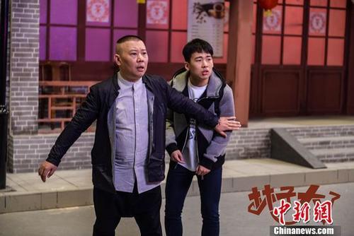 《林子大了》终极预告发布郭麒麟变服务员