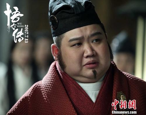 《悟空传》曝角色卡张艺骞、彭于晏造型抢眼