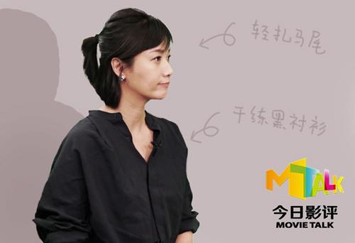 徐静蕾做客《今日影评》谈新作:动作片不算转型