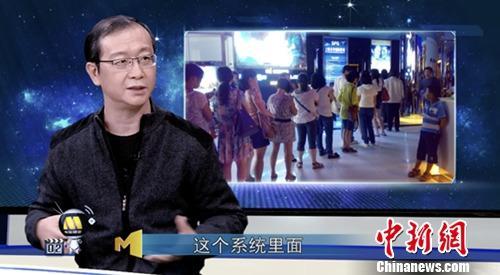 """《今日影评》尹鸿:拒绝""""偷漏瞒报票房""""遵纪守法是底线"""