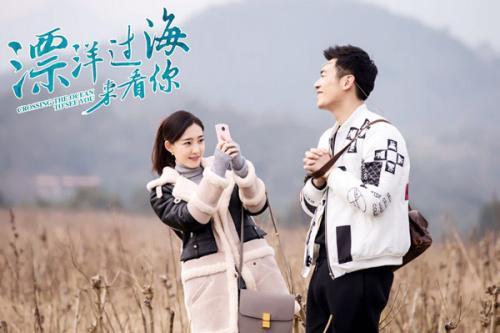 《漂洋过海来看你》收视飘红王丽坤演霸道女总监