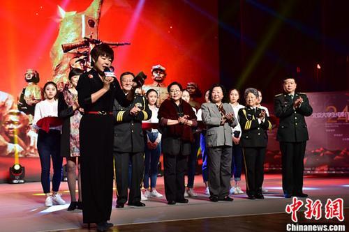 第24届北京大学生电影节开幕《喜欢你》感动首映