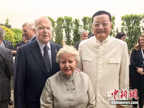 """""""2017北京国际艾美日""""开幕全球传媒领袖聚首京城"""