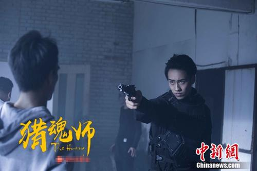 电影《猎魂师》剧照曝光伊程演绎型男猎魂师