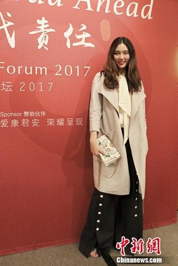 陈碧舸哈佛论坛谈转型热心公益传递正能量