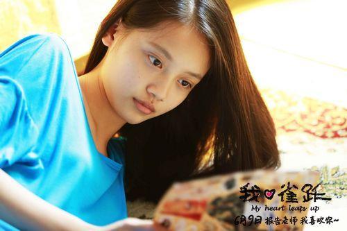电影《我心雀跃》预告片曝光 6月9日上映