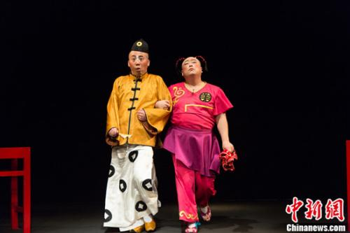 繁星戏剧村《三岔口》赴布加勒斯特喜剧艺术节