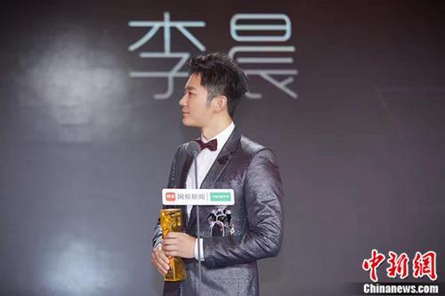 林志玲李晨郑爽等众星助力网易娱乐跨界盛典