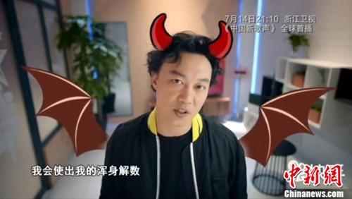"""《中国新歌声》也""""有嘻哈""""明星学员入驻快手"""