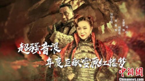 """金星《超强音浪》自曝是""""NG王"""" 接戏""""不差钱"""""""