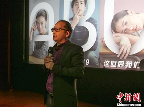 《天才枪手》专场观摩研讨会在京举办
