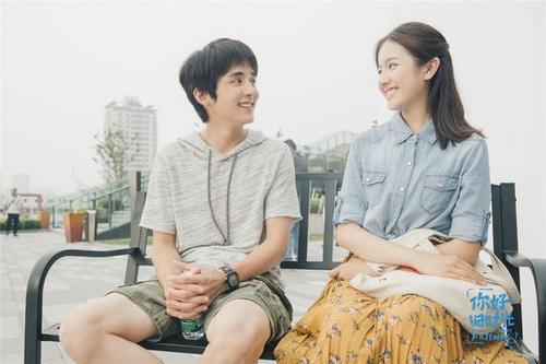 《你好旧时光》定档11月8日终极预告片发布