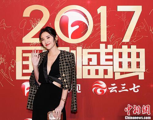 2017国剧盛典在京录制张若昀唐艺昕未同框
