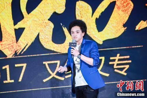 第三届中国泛娱乐年度盛典在京举行