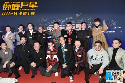 陈奕迅新片搭档李一桐畅谈剧组拍摄趣事
