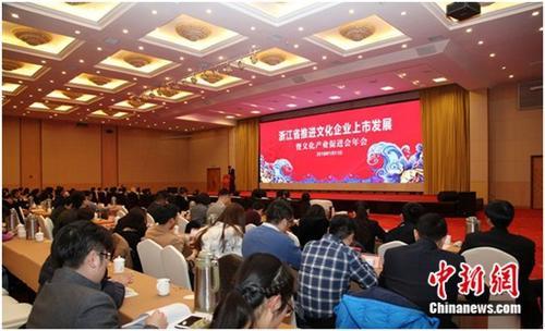 欢娱影视获评浙江省第二批成长型文化企业