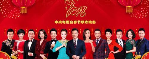 央视春晚主持阵容公布主会场设康辉朱迅等5位主持