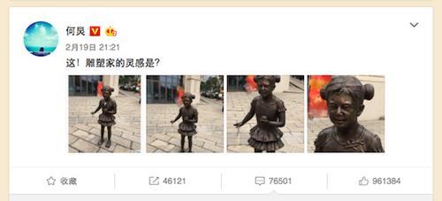 """何炅""""哪吒""""版雕像现街头?街区回应:纯属巧合"""