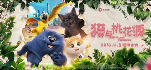 《猫与桃花源》首映备受好评四月最强亲子电影引人期待
