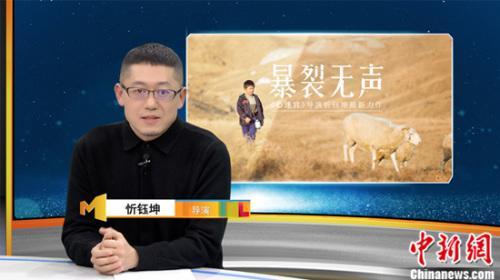 """《暴裂无声》导演忻钰坤:拒绝""""精巧""""标签"""