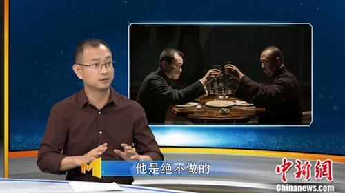 《今日影评》左衡盼姜文拍中国版《美国往事》
