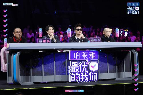 潘玮柏节目迎中国元素表演 艺术家助阵