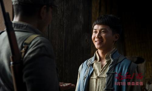《浴血广昌》发布预告与海报 刻画小人物戏份获赞