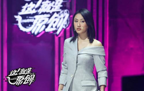 《这就是原创》赛制再升级,萧敬腾陈粒王嘉尔面临抉择