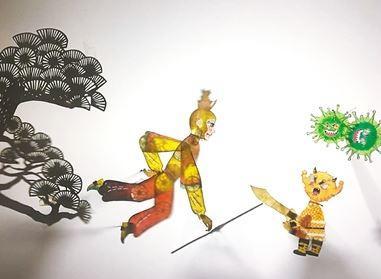 皮影动画《孙悟空大战病毒妖》线上播出