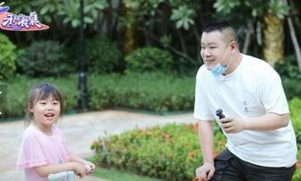 """岳云鹏沙溢孙越《未知的餐桌》上演""""修罗场"""""""