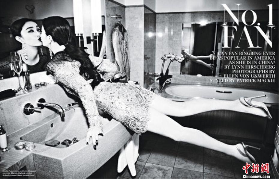 范冰冰戴黑超造型冷艳 亲吻镜中的自己 中新网