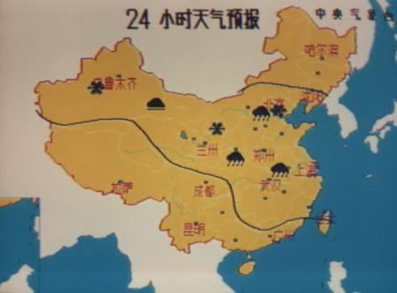 logo圆形中国地图