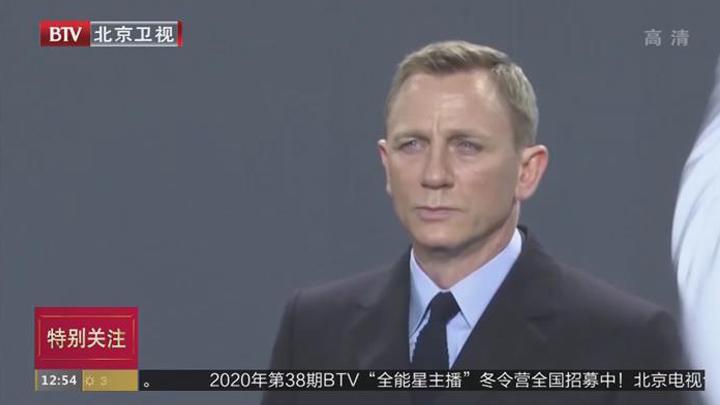 丹尼尔克雷格确定卸任007