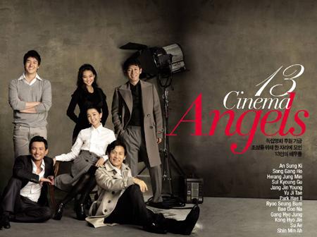 图文:13位韩国明星齐亮相全球时装杂志