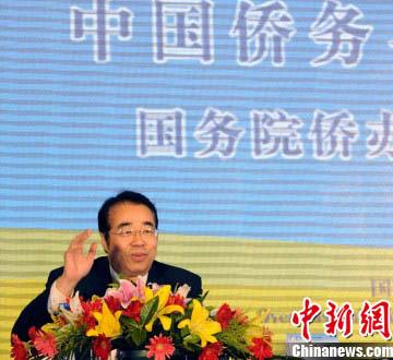 """许又声作题为""""中国侨务与华裔新生代""""专题演讲"""