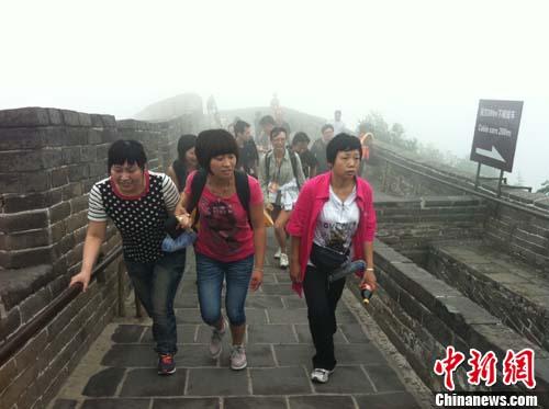 海外华裔青年北京爬长城