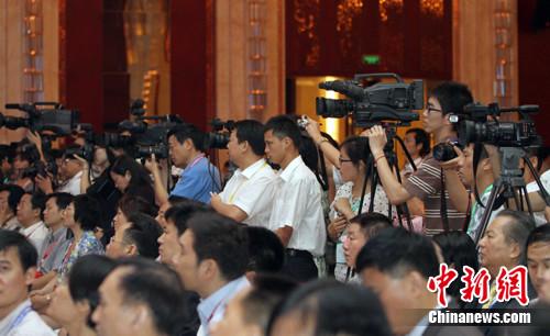 第十一届华创会受到了众多媒体的关注