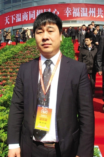 意大利侨领戴小璋:我想大声发出华商的声音