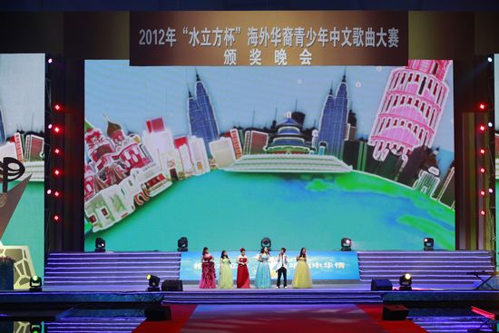 """2012""""水立方杯""""中文歌赛金奖揭晓"""
