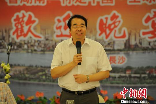 """全球华文媒体高层抵湘 许又声谈湖南有""""三会"""""""